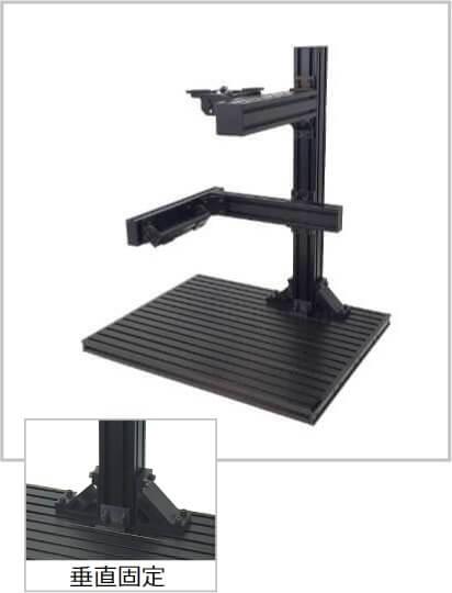 画像処理環境.com商品ラインナップ。商品名ステージ6048固定アーム、\148,000、主柱傾斜が無い低コスト、低価格タイプ