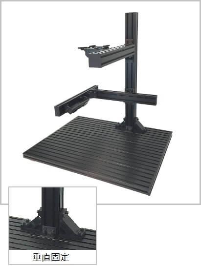 画像処理環境ドットコム商品ラインナップ。商品名ステージ7560固定アーム、\154,000、主柱傾斜が無い低コスト、低価格タイプ