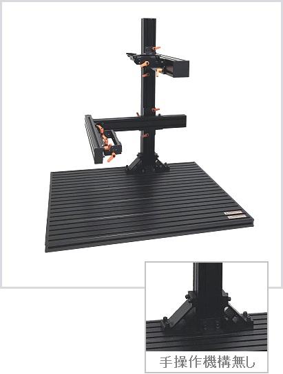 商品ラインナップ。商品名ステージ7560F-ONE固定アーム、主柱傾斜が無い低コスト、低価格タイプ